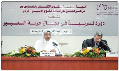 Photo of دورة في حرية التعبير للإعلاميين نظمتها اللجنة الوطنية لحقوق الإنسان في قطر بالتعاون مع مركز عمان