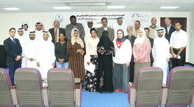 Photo of مركز عمان يختتم دورة تدريبية في مجال حرية التعبير في قطر