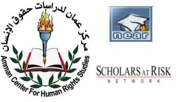 صورة بيان ختامي وتوصيات المؤتمر العلمي الثاني للحريات الأكاديمية في الجامعات العربية