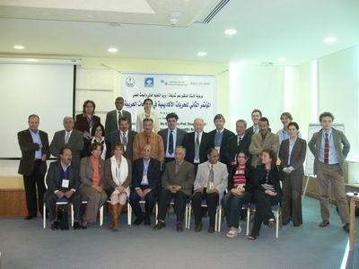 اختتام أعمال المؤتمر التأسيسي للرابطة العربية للحريات الأكاديمية