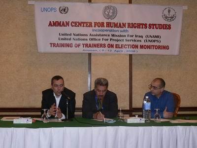 Photo of اختتام دورة تدريب مدربين لمراقبة الانتخابات العراقية