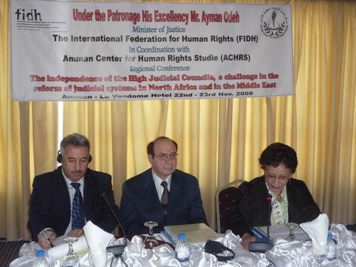 Photo of افتتاح مؤتمر اقليمي حول استقلال المجالس العليا للقضاء
