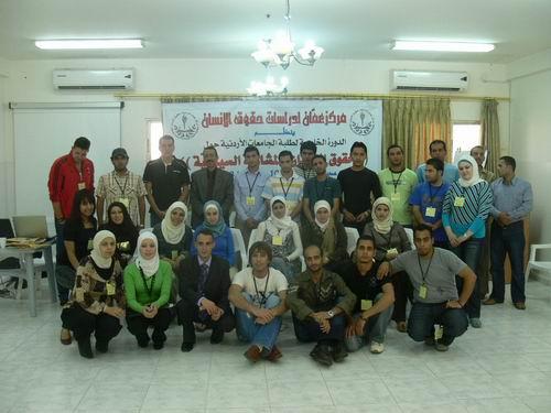 Photo of تخريج الدورة الخامسة لطلبة الجامعات الأردنية حول حقوق الإنسان والمشاركة السياسية