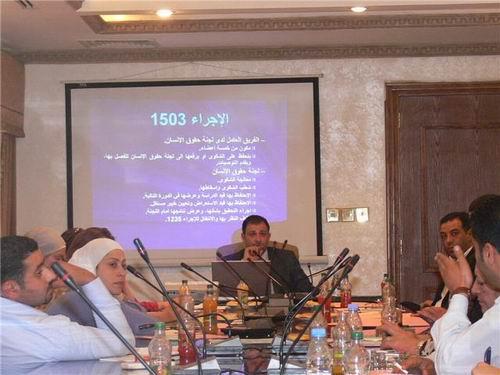 Photo of اختتام دورة حقوق إنسان في وزارة التنمية السياسية