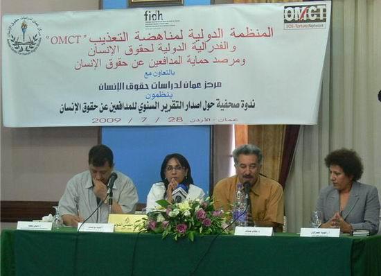 Photo of ثلاث منظمات دولية تختار الأردن للإعلان عن تقاريرها السنوية