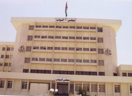 صورة صدور التقرير الرابع حول رقابة أعمال مجلس النواب الأردني الخامس عشر،(8 حزيران – 10 أب 2009)