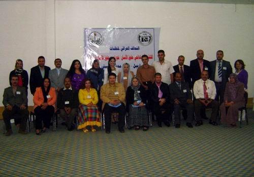 صورة جماعية للمشاركين في الملتقى