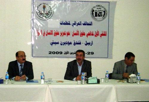 Photo of التحالف العراقي لمنظمات حقوق الإنسان 29-31 تشرين الأول 2009 ، المؤتمر الأول لمدافعي حقوق الإنسان