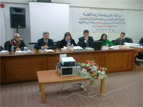 Photo of دورة تدريبية في مجال حقوق الانسان بجامعة اربد الأهلية