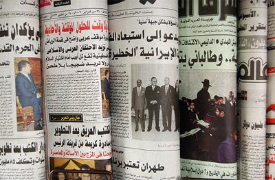 Photo of التقرير السنوي الخامس حول الحريات الصحفية والمخصص للحق في الوصول للمعلومات