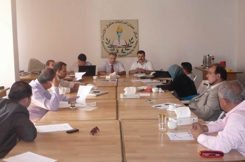 من اجتماع مجلس إدارةالشبكة العربية لمدربي حقوق الإنسان