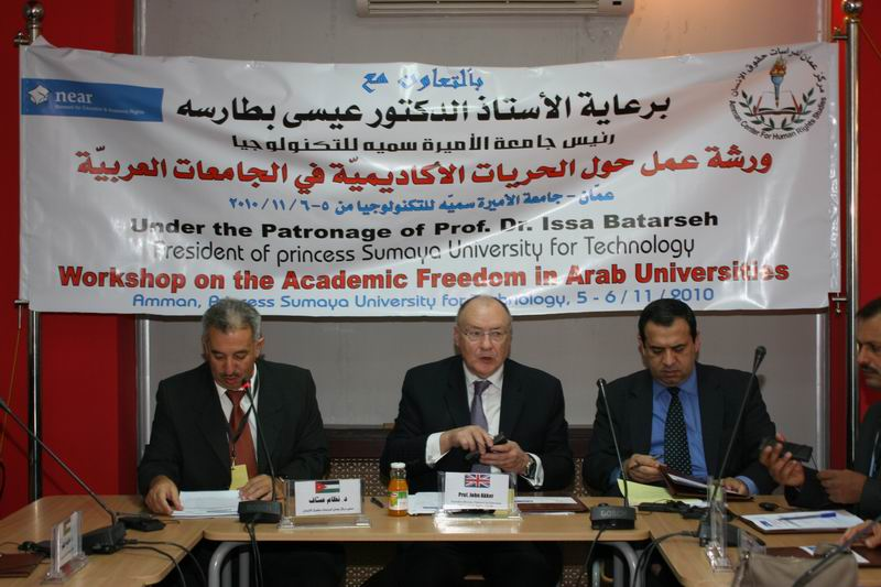 Photo of مركز عمان لحقوق الإنسان يطلق استراتيجية تعزيز الحريات الأكاديمية في الجامعات العربية