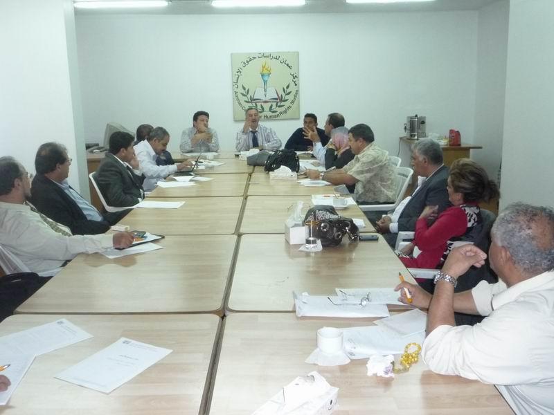 صورة انتخاب لجنة تنفيذية للتحالف العربي لمناهضة عقوبة الاعدام