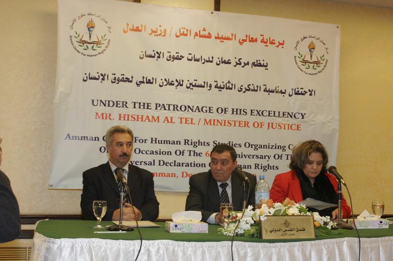 صورة جائزة مركز عمان لعام 2010 تمنح ل كمال الجندوبي