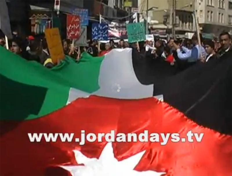 البلطجية-المدعومين-من-النظام-الأردني-يعتدون-على-مسيرة-احتجاجية-وسط-عمان