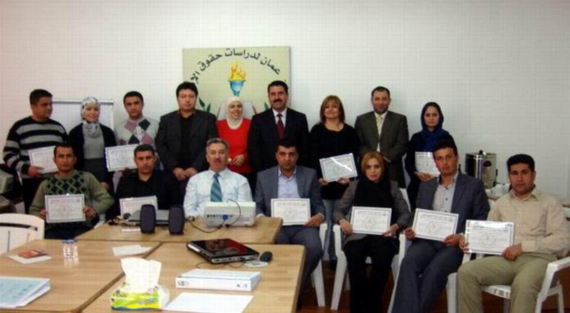 الدورة الثانية لتدريب المدربين في مجال حقوق الإنسان لضباط شرطة إقليم كردستان