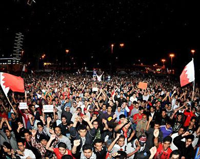البحرين - نداء استغاثة