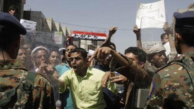 هيومن رايتس ووتش: على اليمن التحقيق في مقتل المتظاهرين