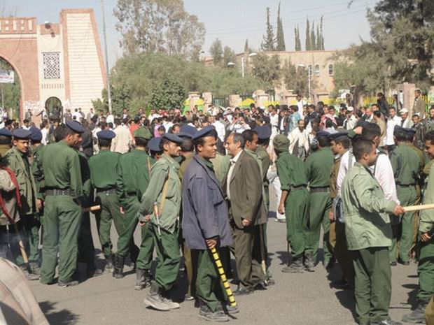 اليمن: استخدام القوة المفرطة ضد المتظاهرين