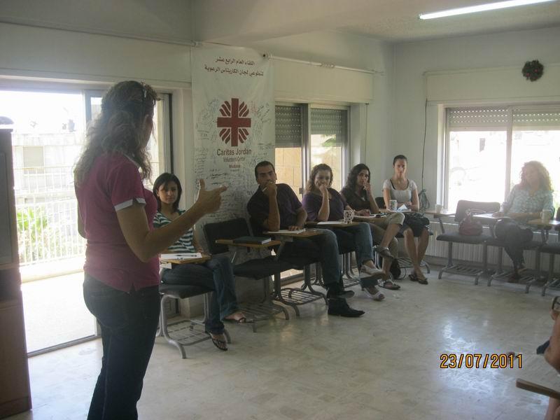 دورة تدريبية عن حقوق الانسان