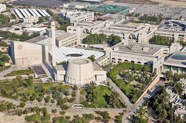 صورة الجمعية العربية للحريات الأكاديمية  تناشد إدارة جامعة البحرين بالعدول عن فصل 20 أكاديمياً بحرينياً