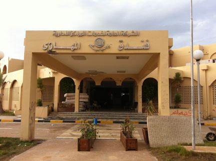 Photo of ليبيا: واقعة إعدام ظاهرة لـ 53 من مؤيدي القذافي