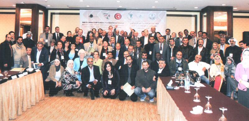 صورة جماعية للمشاركين في المؤتمر