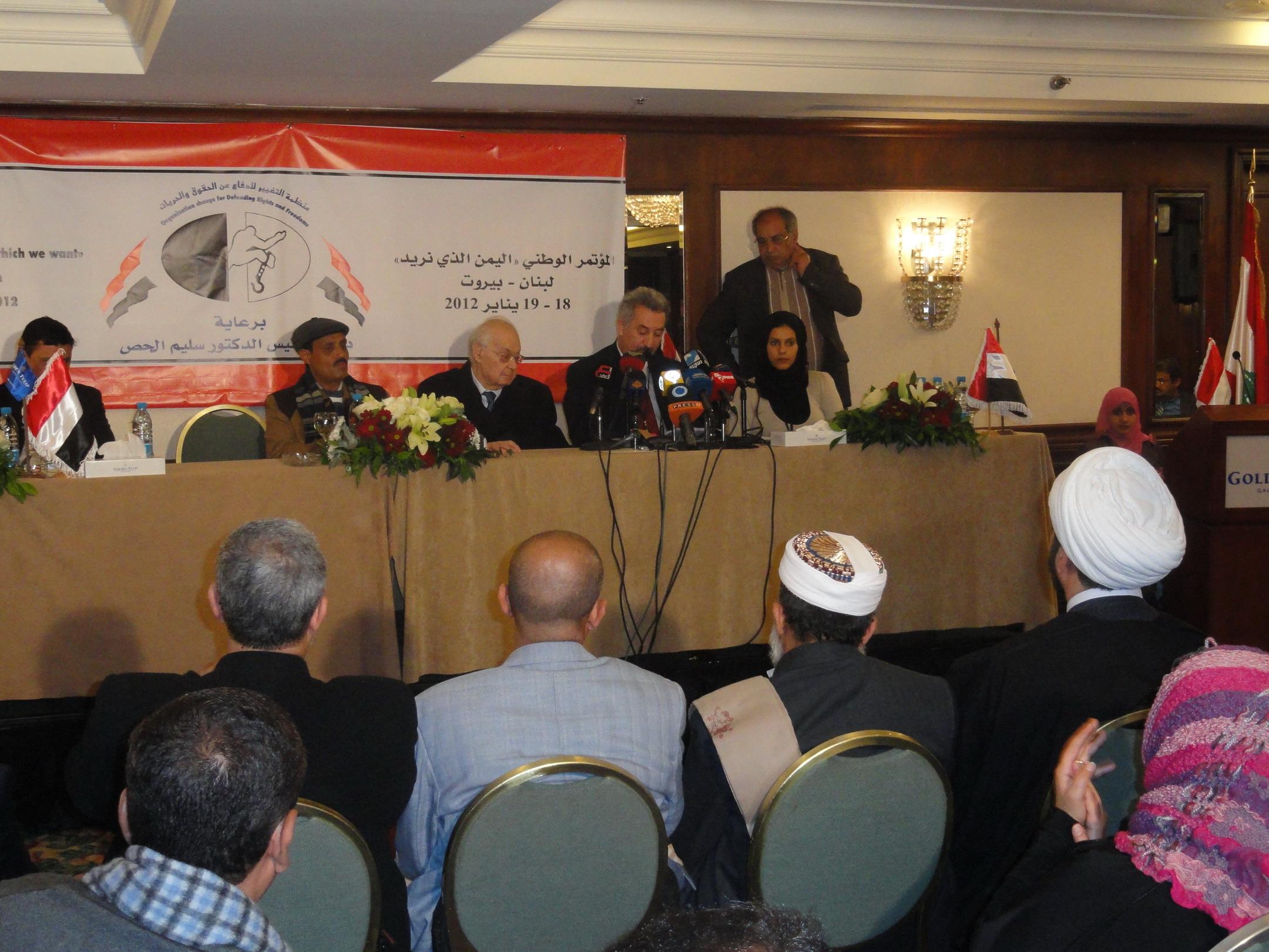 """كلمة الدكتور نظام عساف / مدير مركز عمان لدراسات حقوق الانسان في المؤتمر الوطني """"اليمن الذي نريد"""""""