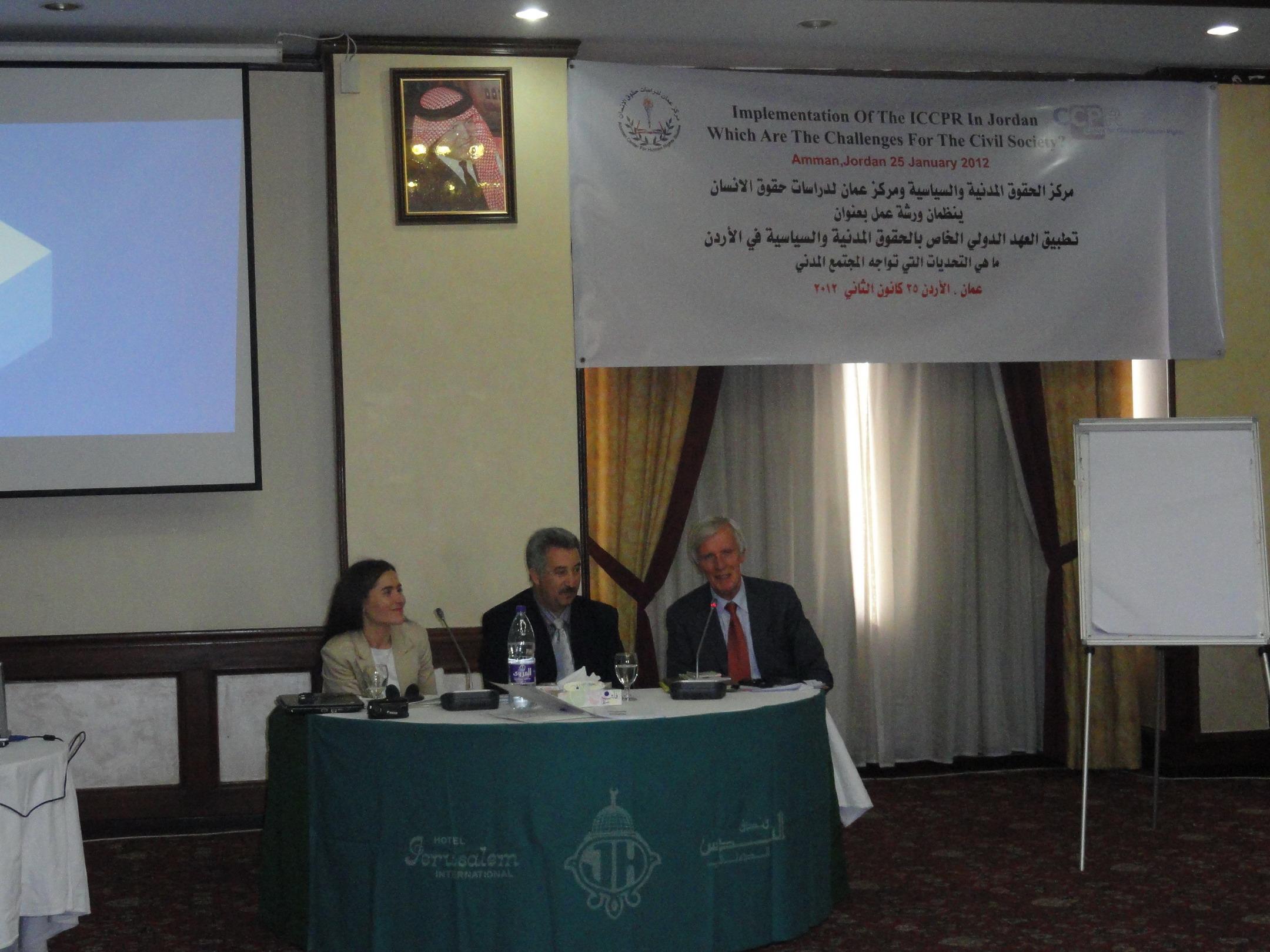 Photo of اختتام ورشة عمل بعنوان  تطبيق العهد الدولي الخاص بالحقوق المدنية والسياسية في الأردن