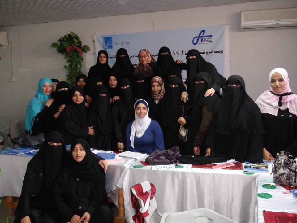 Photo of دورة حول مشاركة المرأة سياسيا في تعز