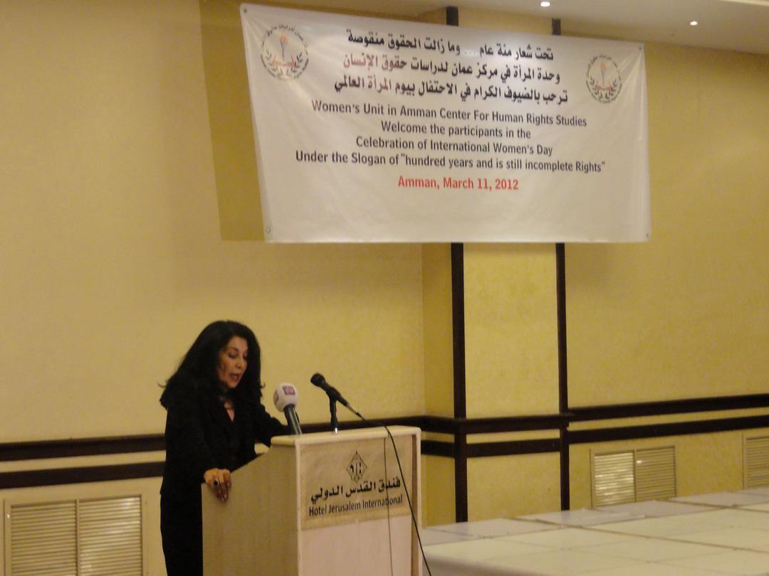 """"""" مئة عام... ومازالت الحقوق منقوصة """" احتفالية مركز عمان باليوم العالمي للمرأة"""