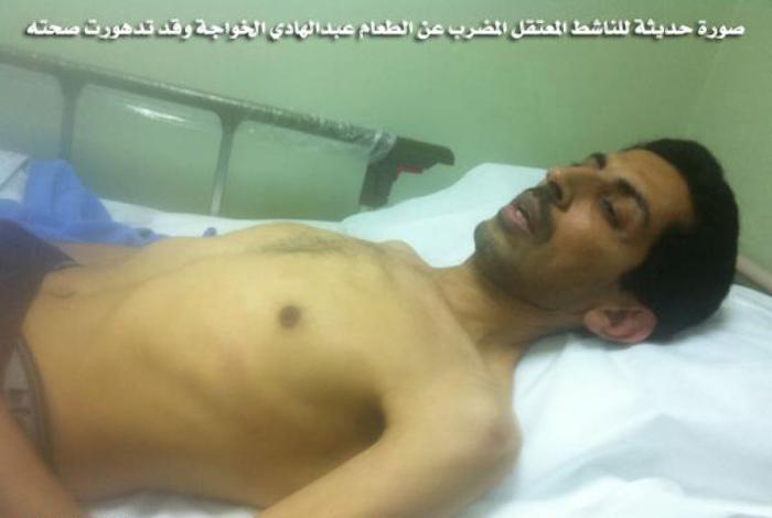 مركز عمان لدراسات حقوق الإنسان يطالب بالإفراج عن الناشط الحقوقي البحريني عبدالهادي الخواجا