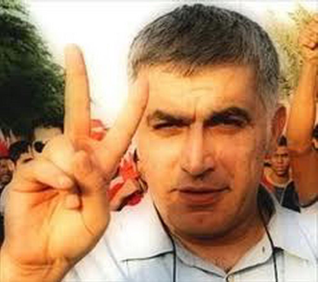 Photo of مركز عمان لدراسات حقوق الإنسان يطالب بالإفراج عن الناشط الحقوقي البحريني نبيل رجب
