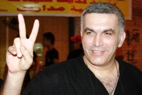 """Photo of البحرين: ينبغي الإفراج عن الناشط الذي اعتُقل لنشره تعليقات على الإنترنت اعتُبرت """"مسيئة"""""""