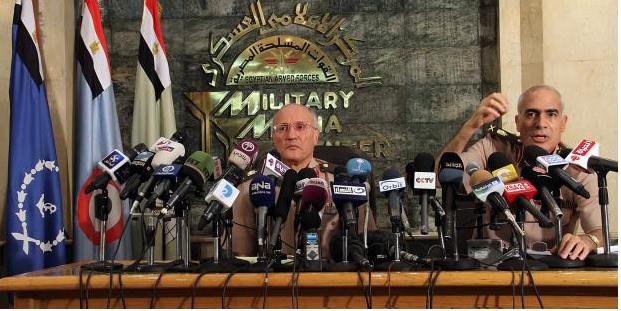 صورة مصر: سلطات الجيش غير المقيَّدة تهديد لحقوق الإنسان