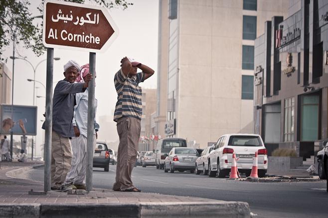 Photo of عمال البناء الوافدون عرضة للإساءات في قطر