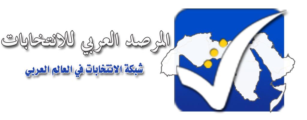 Photo of جولة الإعادة في انتخابات رئاسة جمهورية مصر العربية  الخطاب العدائي يخيم على أجواء العملية الانتخابية