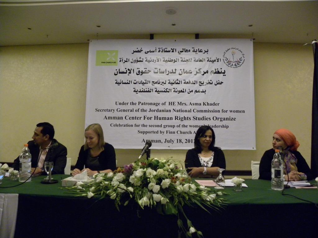 Photo of تخريج الدفعة الثانية من منتسبات المعهد الأردني للقيادات النسائية
