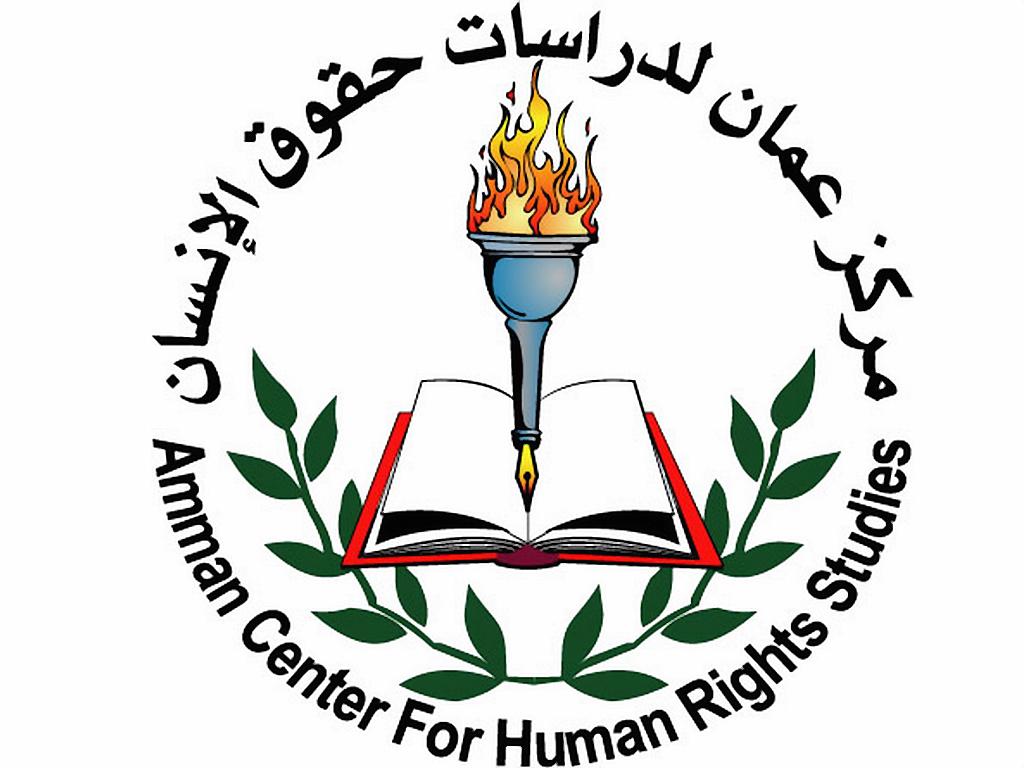 Photo of مركز عمان شارك في تدريب  وكلاء الأحزاب في الانتخابات الليبية