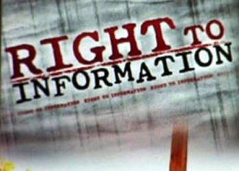Photo of مسابقة لطلبة كليات الصحافة والحقوق في الجامعات الأردنية بعنوان فوائد قانون حق الحصول على المعلومات