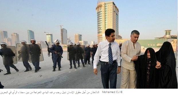Photo of البحرين: مراجعة أوضاع حقوق الإنسان من قبل الأمم المتحدة يجب أن تحفِّز على اتخاذ إجراءات وليس قطع التعهدات الجوفاء