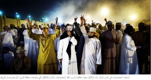 Photo of عُمان: أحكام الإدانة الصادرة مؤخراً تُمعن في سحق حرية التعبير