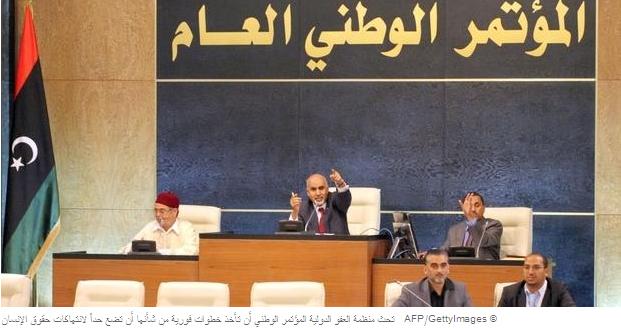 منظمة العفو الدولية تحث القيادة الليبية على إعطاء الأولوية لحقوق الإنسان