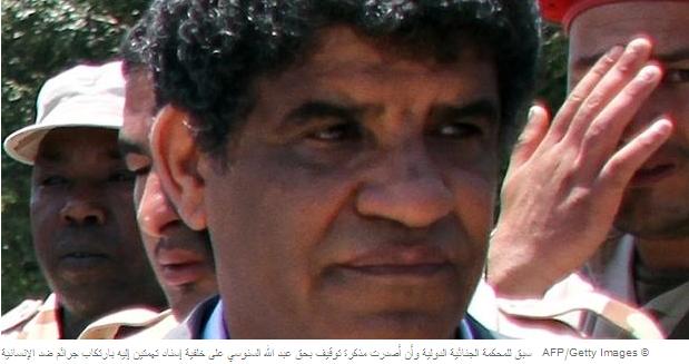 ليبيا: ينبغي تسليم الرئيس السابق لجهاز المخابرات الليبي إلى المحكمة الجنائية الدولية
