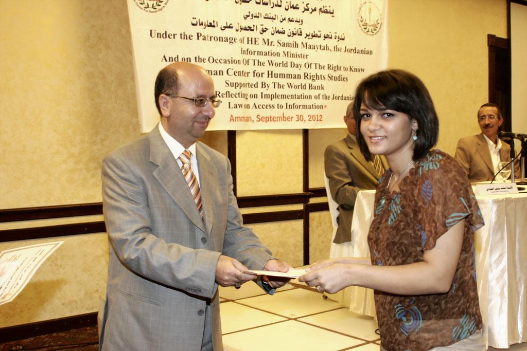 فوائد قانون ضمان حق الحصول على المعلومات الأردني