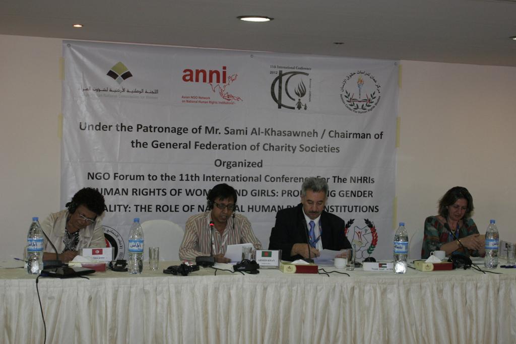 انطلاق فعاليات المنتدى الموازي بمشاركة دولية وعربية