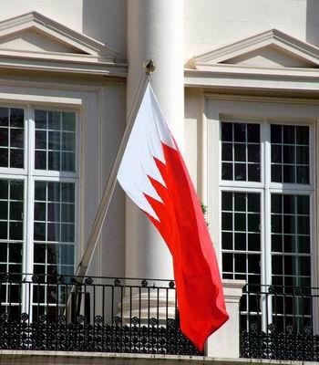 Photo of البحرين – وعود لا تتحقق وحقوق لم تزل تُنتهك