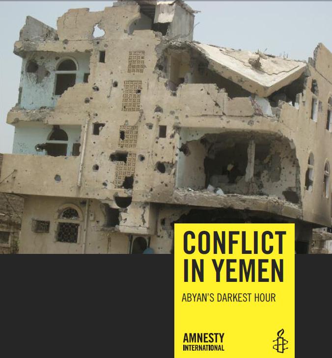 """""""النـزاع في اليمن: أحلك الأوقات في أبين"""