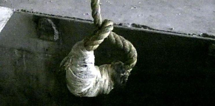 منظمة العفو الدولية تحث العراق على وقف الإعدامات في أعقاب المصادقة على عددٍ من أحكام الإعدام