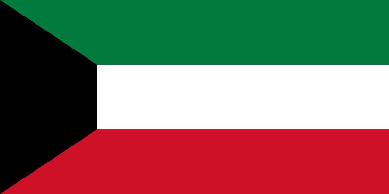 الكويت ـ قوات الأمن تهاجم المتظاهرين